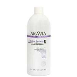 Aravia Organic - КонцентратдлябандажногодетоксобёртыванияDetoxSystem,500мл