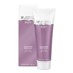 Janssen 7000 Oxygenating Body Scrub - Кислородонасыщающий скраб для тела, 200 мл