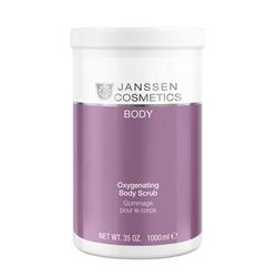 Janssen 7000P Oxygenating Body Scrub - Кислородонасыщающий скраб для тела, 1000 мл